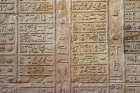 Ancient Egyptian Calendar